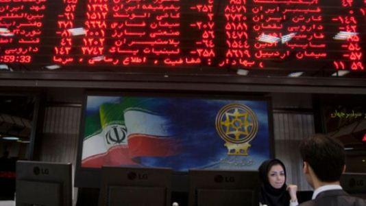 تفاوت بورس ایران با دنیا