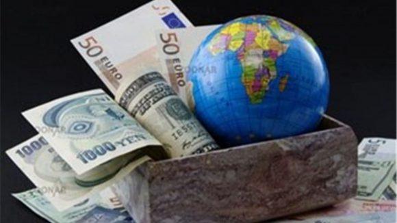 صندوق سرمایه گذاری مختلط