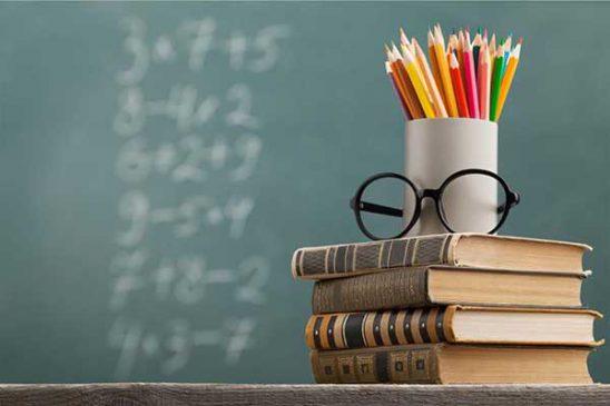 تحصیلات مرتبط در بورس
